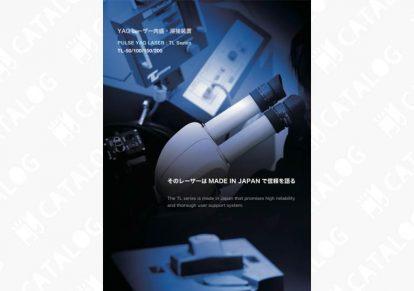YAGレーザー肉盛・溶接装置〈TLシリーズ〉