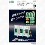 着座確認スイッチ(デジタルギャップスイッチ)|GPS3