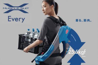 製造業・工場の現場負担をアシストスーツで解決!着る、筋肉「マッスルスーツEvery」